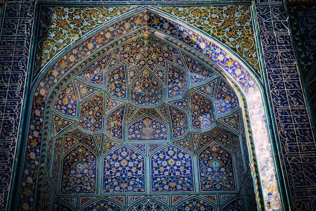 kompleks świątynny Sheikh Safi-ad-Din-e-Ardabili,Iran